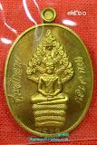 เหรียญปรกไตรมาส ๕๕ หลวงปู่สิน เนื้อทองฝาบาตร หมายเลข ๗๕๖๐ สวยๆพร้อมกล่องเดิมๆ