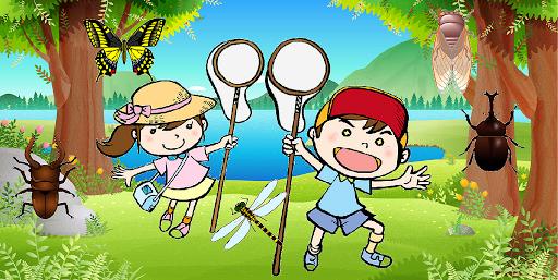 免費下載冒險APP|虫取り遊び~子供の夏休み~無料 app開箱文|APP開箱王