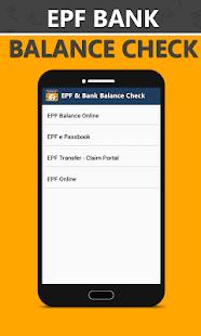 EPF Balance Check - náhled
