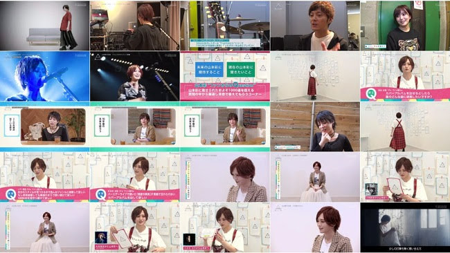 191116 (720p+1080i) 山本彩 タイムトライアングル 第3話「未来編」