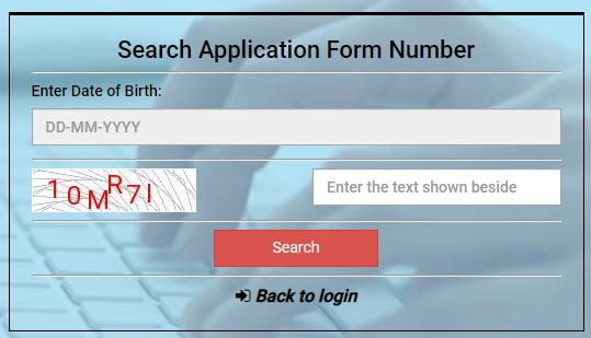 VOCLET 2021 Application Form Number