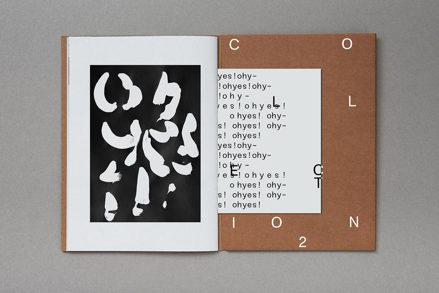 artist,brand,clean,Corporate Design,font,identity,lettering,Studio fabio biesel,Style,typography