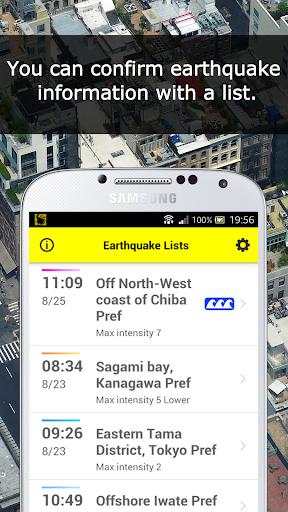 Yurekuru Call 3.6.23 screenshots 4