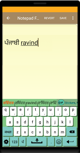 eazytype punjabi keyboard emoji & stickers gifs screenshot 1