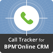 Call Tracker for bpm'online CRM