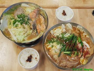 雞湯婆婆 昇平店