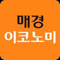 매경이코노미 icon