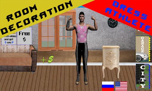 Simulator athlete