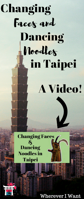 Haidilao | Taipei | Taiwan | Hot Pot | Changing Faces Show | Noodles Show | Taipei 101 | Haidilao Hot Pot