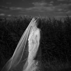 Bryllupsfotograf Kirill Samarits (KirillSamarits). Foto fra 21.04.2019