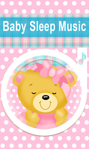宝宝睡眠音乐|玩音樂App免費|玩APPs