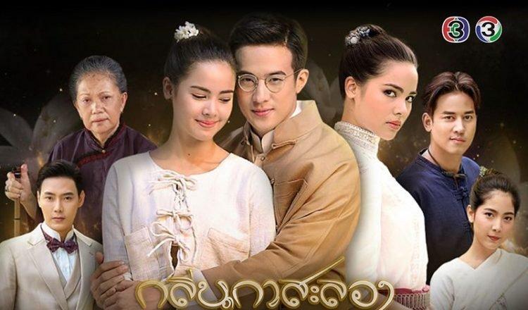 4 phim Thái đốn gục khán giả Việt năm 2019 không thể nào bỏ qua siêu phẩm Chiếc Lá Bay - Ảnh 9.