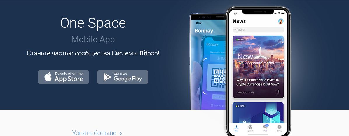 BitTrade: правдивый обзор сервиса с отзывами пользователей
