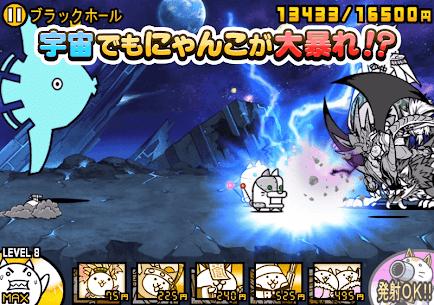 にゃんこ大戦争 App Latest Version Download For Android and iPhone 9