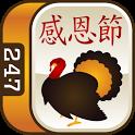 Thanksgiving Mahjong icon