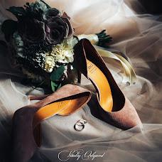 Wedding photographer Vitaliy Orlyand (orlyand). Photo of 22.08.2018