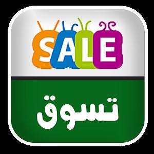 2.5 by Tasawq logo