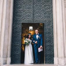 Wedding photographer Nati Arkhipova (Nati). Photo of 24.08.2016
