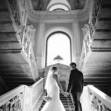Wedding photographer Elena Prokofeva (ElenaPro). Photo of 11.11.2017