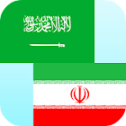 Arabic Persian Translator icon