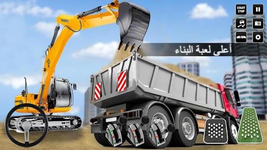 مدينة اعمال بناء محاكاة رافعة شوكية شاحنة نقل لعبه 1
