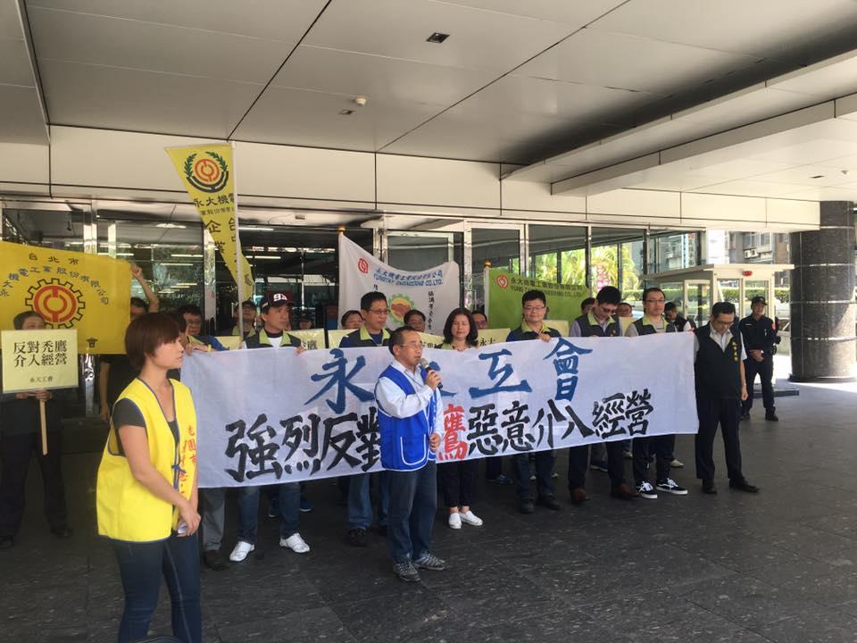 朱梅雪(蓝色背心)声援抗争中的永大机电员工。 //图片来源: 朱梅雪官方脸页