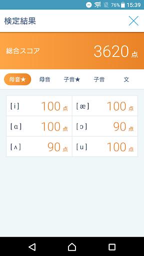 Lesson Pod+ 1.00 Windows u7528 3