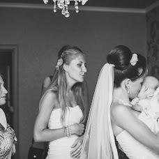 Wedding photographer Katerina Kostina (pryakha). Photo of 17.07.2013