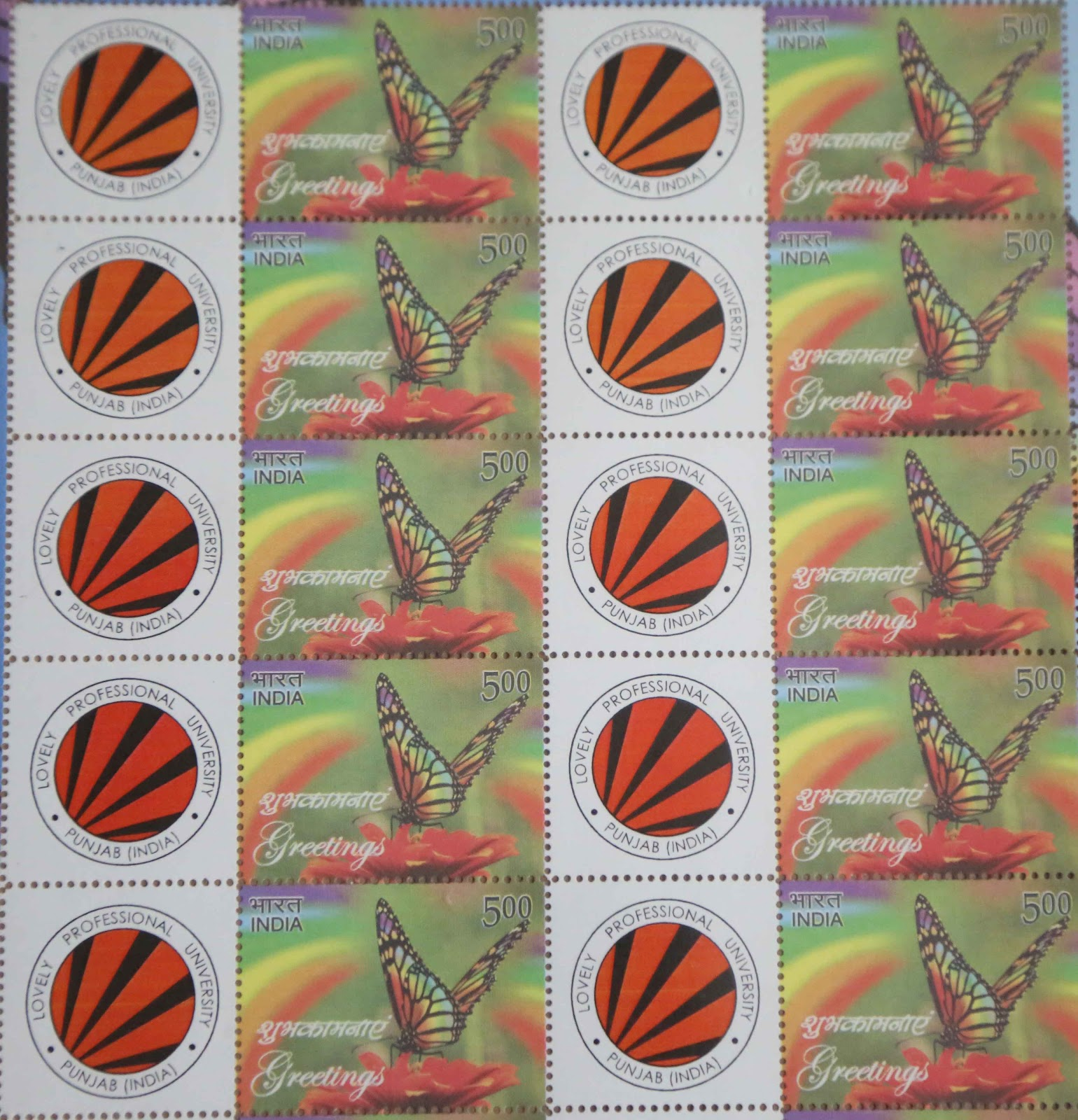 LPU Postal Stamps released by India Post.JPG