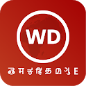 Webdunia - Bharat's app for daily news and videos icon
