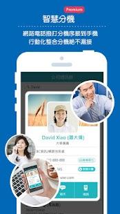 M+ Messenger - náhled