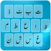 Urdu Keyboard Plus 2017 : Urdu Phontic Keyboard