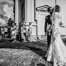 Wedding photographer Magdalena Sobieska (saveadream). Photo of 11.07.2018