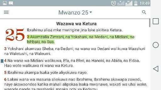 Biblia Takatifu - Swahili Bible for PC