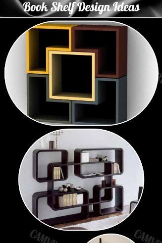ブックセルフデザインのアイデア