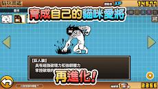 貓咪大戰爭のおすすめ画像3
