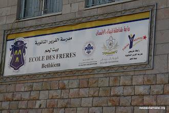 Photo: Collège des Frères à Bethléem