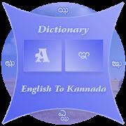 Kannada Dictionary(Glossary)