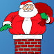 サンタの贈り物 - ロト番号ジェネレータ