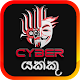 Download Cyber Yakku For PC Windows and Mac
