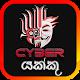 Cyber Yakku Download on Windows
