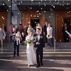 Wedding photographer Katarzyna Mrugała (Mrugala). Photo of 07.05.2018