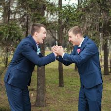 Wedding photographer Alisa Plaksina (aliso4ka15). Photo of 11.04.2017