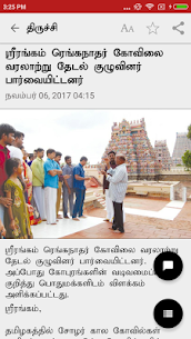 Thanthi News 24×7 (Official) Apk Download For Android 4