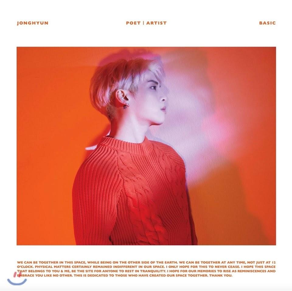 jonghyun-album