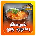 Veg Non Veg Gravies Curries Recipe Kulambu Variety icon