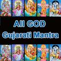 All God Mantra In GUJARATI icon