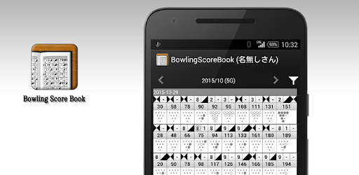 This app is an app that manages to register the data of bowling score.
