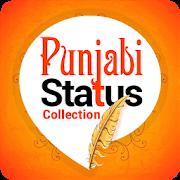 Punjabi Status Collection