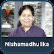 Nishamadhulika Recipes in English APK